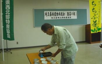 茶葉の計量