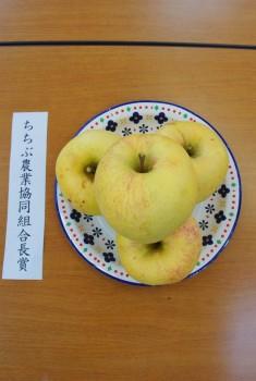ちちぶ農業協同組合長賞(シナノゴールド)