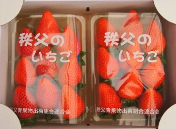 美味しい秩父産完熟イチゴ