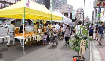 巣鴨で秩父の農産物や特産品を販売 ヨコ3HP