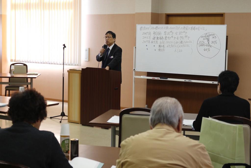 セミナーをする斉藤康正さん ヨコ