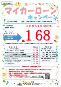 thumbnail of マイカー31.04.01-2